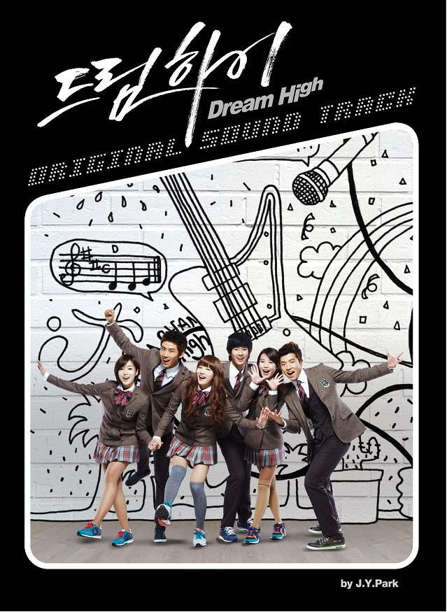 [Album] V.A.   Dream High OST